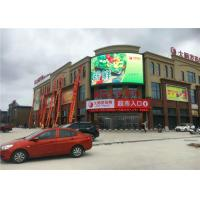 Buy cheap 1 / 8 Scan P5 Waterproof Outdoor LED Screens , LED Video Wall Panels 3G Control from wholesalers