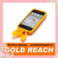 Buy cheap silicone speaker cover for cellphone from wholesalers