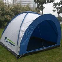Buy cheap KT1002 Camping Tent from wholesalers