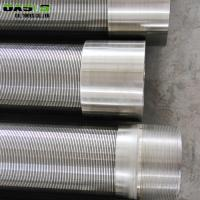 Buy cheap Stainless Steel OASIS Wedge Wire Water Well Screens with Super Mechanical Performance from wholesalers