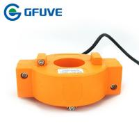 Buy cheap LZCK-55 CLAMP OUTDOOR WATERPROOF SPLIT CORE CURRENT TRANSFORMER from wholesalers