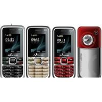 Buy cheap Low-end phone Nihao-N33 from wholesalers