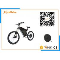 Buy cheap 1000w Stealth Electric Mountain Bike Full Suspension 120kgs Loading 50-60km/H Speed from wholesalers