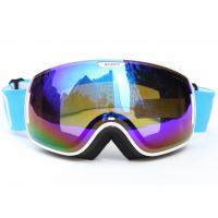 Buy cheap Custom Adult Sport Blue Polarized Snow Goggles For Mountaineering Protective Eyewear from wholesalers