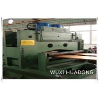 Buy cheap Alloy Copper Plate Strip Casting Machine Slab Continuous Two Strand from wholesalers
