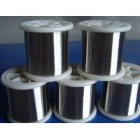 Buy cheap super elastic Ti-Ni wire  0.025mm nickel wire made in China  black and silver surface from wholesalers