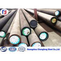 Buy cheap Round Shaped P20 Tool Steel Bar Prehardening Corrosion Resistance 3Cr2Mo from wholesalers