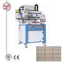 Buy cheap High Quality Pcb Stencil Screen Printing Machine from wholesalers