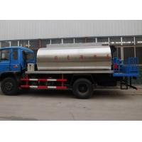 Buy cheap DFAC 4X2 10MT Asphalt Sprayer Truck , Bitumen Distributor Truck High Performance from wholesalers