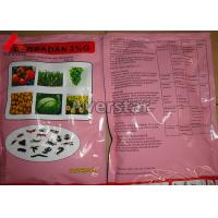 Buy cheap Low Residue Agricultural Insecticides Carbofuran 3% G / 5% G Organic Chlorine Insecticides from wholesalers