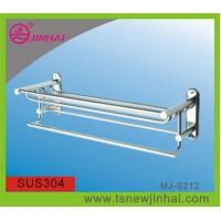 Buy cheap 304 Stainless Steel Towel Rack /Bar Shelf from wholesalers