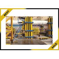 Buy cheap Bridge Construction Climbing Scaffolding System Heavier Load Rapid Built product