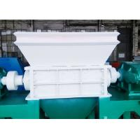 Buy cheap Q235 Material Automated Double Shaft Shredder Machine Aluminium Can Shredder from wholesalers