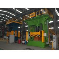 Buy cheap High Speed Hydraulic Press Machine , Low Noise Metal Press Machine With Cooling Device from wholesalers