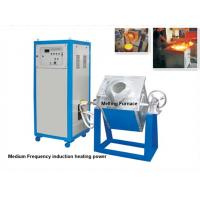 Buy cheap 50KG Iron /Steel Induction Furnace from wholesalers