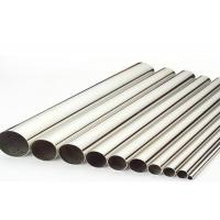 Buy cheap Metal Inconel 625 Nickel Alloy Pipe ASTM B444 UNS N06625 Polished Surface from wholesalers
