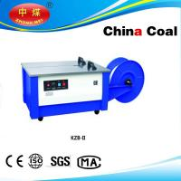 Buy cheap KZB-I semi -automatic strapping machine from wholesalers