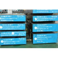 Buy cheap hot work tool steel ,cold work tool steel,plastic mold steel, alloy structural steel,H13,L6,H11,D2,D3,O2.P20,42CrMo from wholesalers