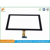 Buy cheap Waterproof 23.6 Large Touch Screen Display Panel With Silk Print For Kiosk from wholesalers