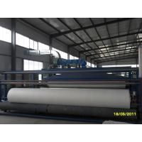 Buy cheap Non Woven Needle Punched Geotextile 100g/M2 - 1200g/M2 For Reinforcement from wholesalers