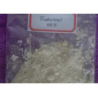 Buy cheap Seed Treatment Fungicide Pesticide Fludioxonil CAS 131341-86-1 White Powder from wholesalers