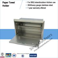 Buy cheap Stainless Steel Paper Towel Holder Outdoor Island BBQ Kitchen from wholesalers