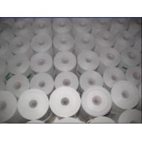 Buy cheap Thermal Paper Rolls(SL-18) from wholesalers