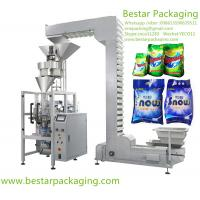 Buy cheap detergent powder Vertical Form Fill & Seal machine from wholesalers