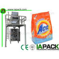 China Automatic Washing Powder Gusset Bag Packaging Machine 100g-5kgVertical Packing Machine for  Detergent Powder on sale