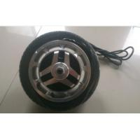 Buy cheap 9 inch brushless dc motor for self balancing unicycle scooter from wholesalers