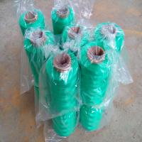 Buy cheap polypropylene filament yarn,nylon line,fishing line from wholesalers