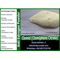 Buy cheap Asaromatase Inhibitors Raw Powder Clomid (Clomiphene Citrate) For Anti Estrogen CAS No: 50-41-9 from wholesalers