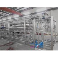 Buy cheap compact sterilizer Filler Monoblock for small capacity tomato paste aseptic bag in drum Filling from wholesalers