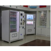 Buy cheap Airport / Train Station Indoor Commercial Coffee Vending Machines / Machinery from wholesalers