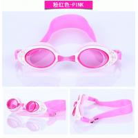 Buy cheap High View PC Lens Anti fog Children Swimming Goggles for Boys and Girls from wholesalers