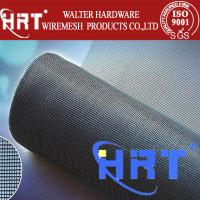 Buy cheap Fiberglass insect netting from wholesalers