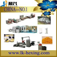 Buy cheap PS Foam Tray Production Line from wholesalers