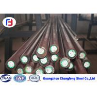 Buy cheap Round Bar Hot Rolled Alloy Steel Small Deformation During Quenching SCM440 / 1.7225 from wholesalers