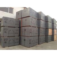 Buy cheap F17 Film Faced Plywood Double Times Hot Press Technics With Phenolic Glue product