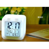 Buy cheap New Cube Glowing Led Colors Changing Digital Alarm Clock Display Time & Date Week & Temperature from wholesalers