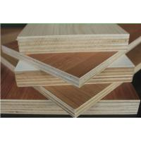 Buy cheap melamine  plywood & furniture grade melamine plywood from wholesalers