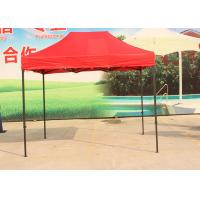 Buy cheap Events Sports Easy Up Gazebo Canopy Tent Sun Protection For Car Parking from wholesalers