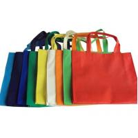 Buy cheap Non woven bags eco bags_China Printing Factory from wholesalers
