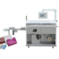 Buy cheap KW-ZYB300 automatic cellophane wrapping packaging machine suitable for pharmaceutical, health care products from wholesalers