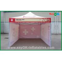 Buy cheap Advertising Square Steel Frame Tent , Quick Folding Sun Shade Outdoor Canopy Tent from wholesalers