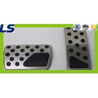 Buy cheap Aluminum Alloy Silver Accelerator Brake Pedal for Jeep Grand Cherokee 2011+ from wholesalers