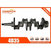 Buy cheap Mitsubishi 4D35 Flywheel Crankshaft MD013680 MD 013680 Canter from wholesalers