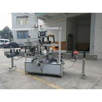 Buy cheap Two Sides Automatic Self Adhesive Labeling Machine For Flat / Oval Bottle from wholesalers