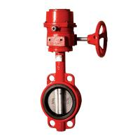 Buy cheap Butterfly Valve/ lug type butterfly valve/bray butterfly valve/butterfly valve design/butterfly valves and controls from wholesalers