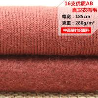 Buy cheap 50D Velvet Knit Fabric Pink Crushed Thick Wear - Resisting Soft Colored Light from wholesalers